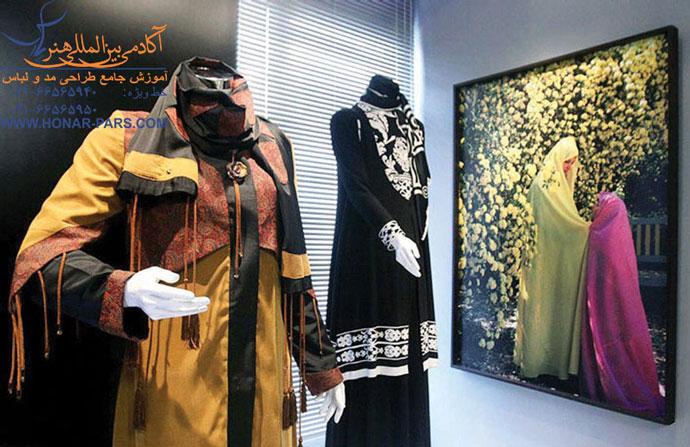 دانشگاه های طراحی لباس در ایران