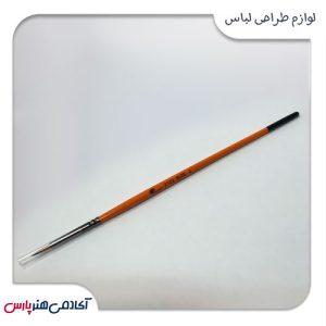 قلمو آبرنگی پارس سایز 2