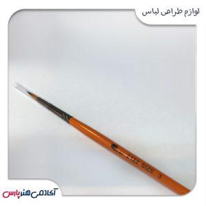 قلمو آبرنگی پارس سایز 3