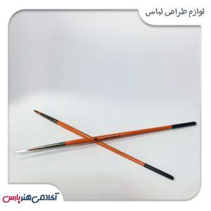 قلمو آبرنگی پارس سایز 4