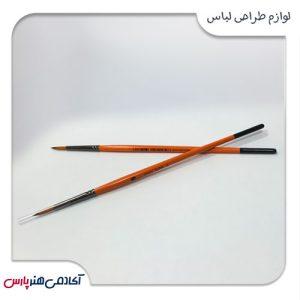 قلمو آبرنگی پارس سایز 5