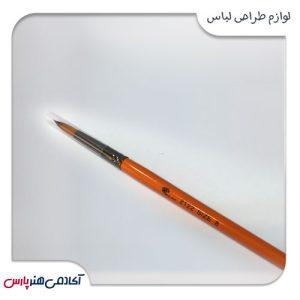 قلمو آبرنگی پارس سایز 8