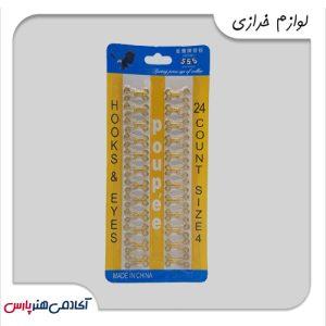 قزن رنگ طلايي سايز 4 مدل 555 ( بسته 24 عددي) 1103
