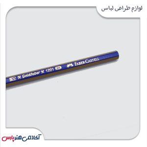 مداد طراحی فابرکستل ترک 2H