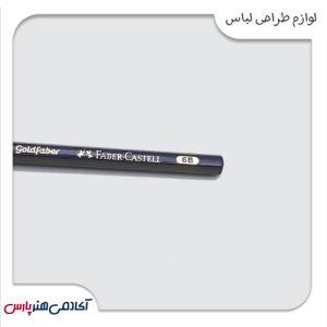 مداد طراحی فابرکستل ترک 5B