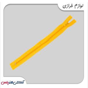 زيپ معمولي 20 سانتي - زرد 1078