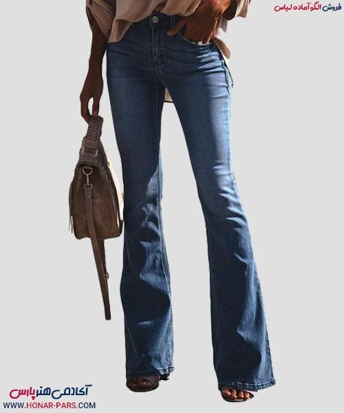 الگوی آماده شلوار جین دمپا ساده