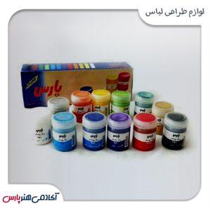 گواش پارس 12 رنگ