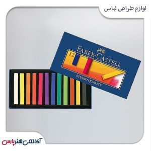 پاستل-گچی-فابرکستل-12-رنگ