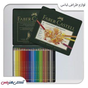 فابرکستل Faber Castell