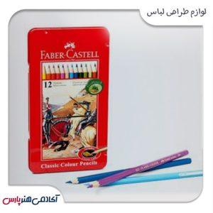 مداد رنگی فابرکستل جعبه فلزی 12 رنگ