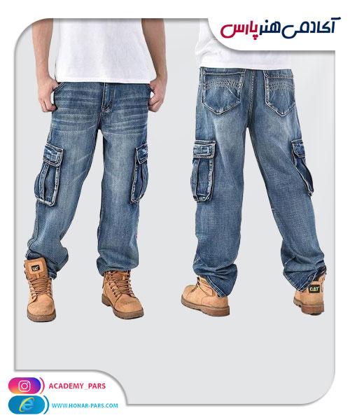 الگوی آماده شلوار جین شش جیب