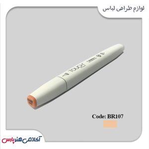 ماژیک طراحی دو سر براش تاچ کد BR107 رنگ شنی