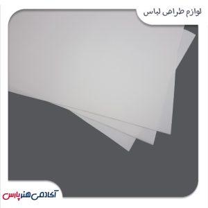 کاغذ کالک سایز A3