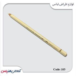 مدادرنگی فابرکستل پلی کروم کد 103 رنگ عاجی