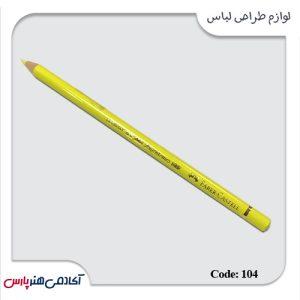 مدادرنگی فابرکستل پلی کروم کد 104 رنگ زرد روشن