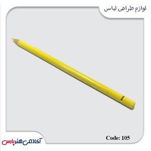 مدادرنگی فابرکستل پلی کروم کد 105 رنگ زرد کادمیوم روشن