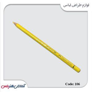 مدادرنگی فابرکستل پلی کروم کد 106 رنگ خردلی زرد روشن