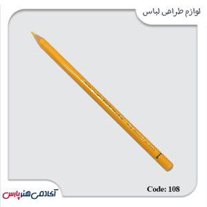 مدادرنگی فابرکستل پلی کروم کد 108 رنگ زرد کادمیوم تیره