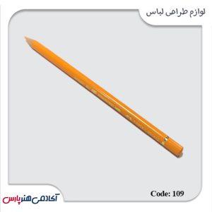 مدادرنگی فابرکستل پلی کروم کد 109 رنگ خردلی زرد تیره