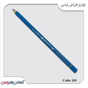 مدادرنگی فابرکستل پلی کروم کد 110 رنگ آبی