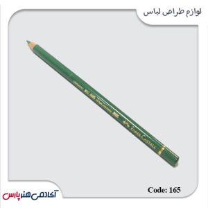مداد رنگی فابر کستل پلی کروم کد 165 رنگ سبز تیره