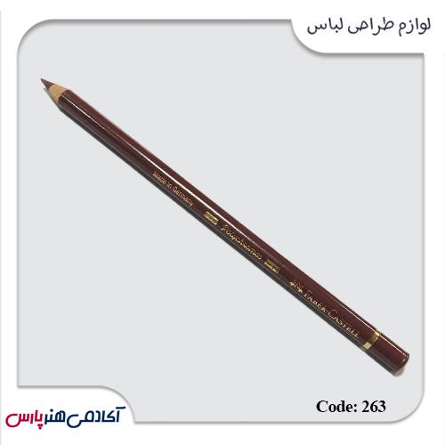 مدادرنگی فابرکستل پلی کروم کد 263 رنگ بنفش مایل به قهوه ای