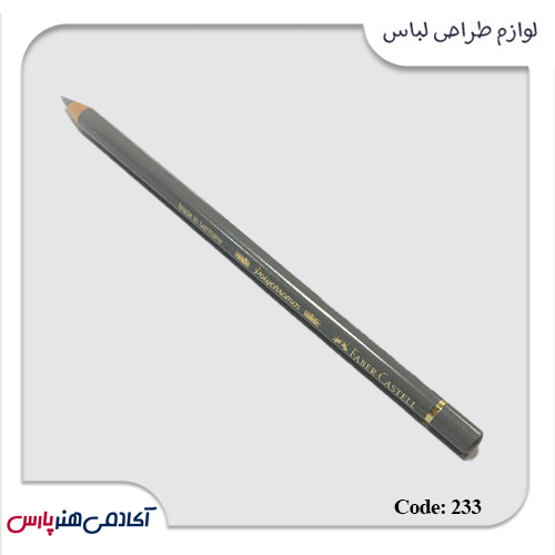 مدادرنگی فابرکستل پلی کروم کد 233 رنگ خاکستری سرد4