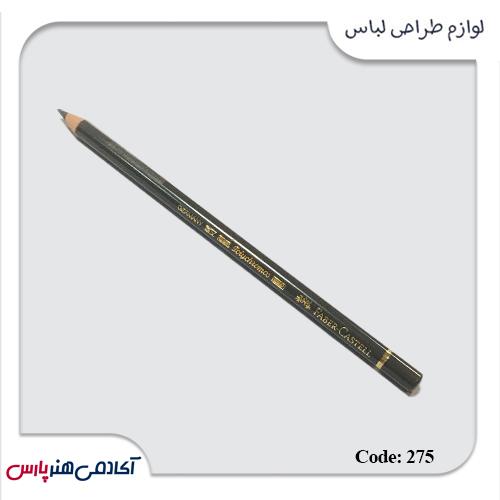 مدادرنگی فابرکستل پلی کروم کد 275 رنگ خاکستری گرم6