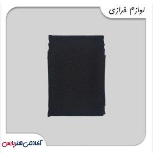 لايي پرشين مشکي - YARD 1