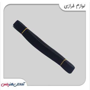 کش سياه عرض 2 سانت 1108