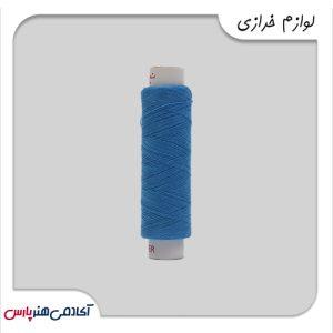نخ دوخت (قرقره) ايراني مارک موج - آبي روشن - 1124