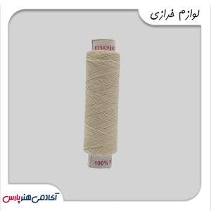 نخ دوخت (قرقره) ايراني مارک موج - استخواني - 1135